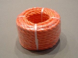 P.P. orange 8 mm. - rouleaux 10 M.